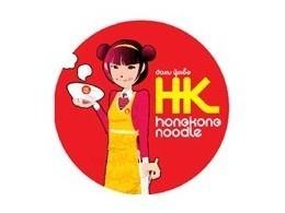 Hongkong Noodle